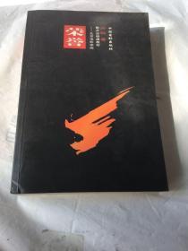 荣誉北京电影学院影片分析课教材