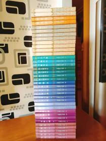 金庸作品集,(1——36)全,正品,大32开,二版一印,九品