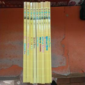 布朗儿童英语2.0. Level one Book1-10 (10本合售)精装 无光盘