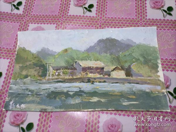 靳之林 中央美院著名画家 早期水粉风景一幅!老品介意勿扰
