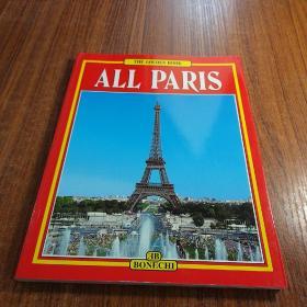 ALL PARIS