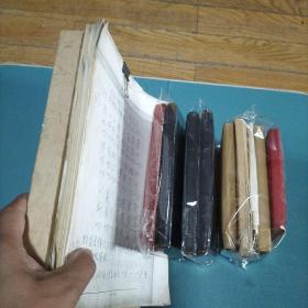 老中医留下的工作笔记(有大量药方,大本小本共计11本)
