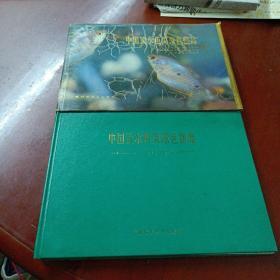 《中国淡水鱼类原色图集》(第二,三集)