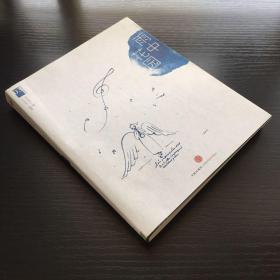 韦尔乔西方艺术系列绘本03:雨中花园
