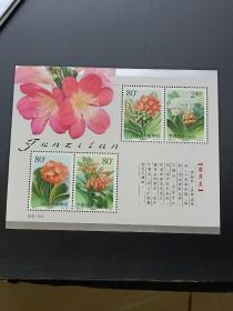 2000-24 君子兰邮票 小全张