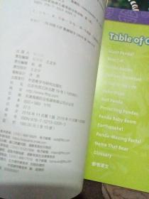 美国国家地理儿童英语分级读物第三级 (全15册)缺外盒上盖  见图