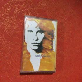 老磁带 欧美最佳男歌手集 有歌词【春雨轩收藏正版、磁带\\卡带\\录音带、全新正版已拆封】
