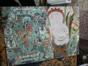 中国美术全集 敦煌壁画 绘画编15 下册 带函套 5 000 ans dart chinois Peinture 15 Les fresques de Dunhuang tome 2