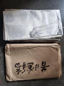 陈笑天夫妻国画13幅(其中陈笑天9幅+妻子姚秀英国画4幅)