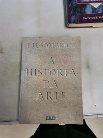 A HISTORIA DA ARTE【满30包邮】