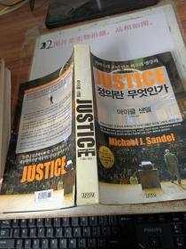 韩文版 书皮破损 看图