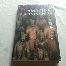 50Amazing Places in china