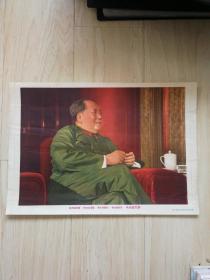 宣传画:我们伟大的导师 伟大的领袖 伟大的统帅 伟大的舵手 毛主席万岁!