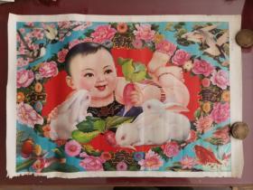 年画:新岁如意 1986年