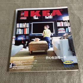 2011 IKEA 宜家家居
