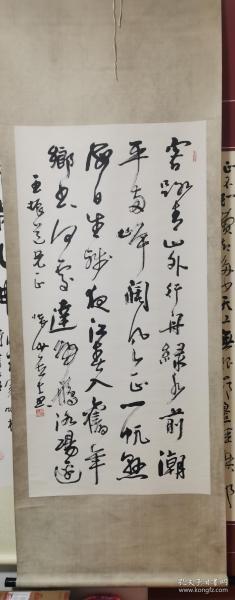 著名书法家杨士林四尺整张书法