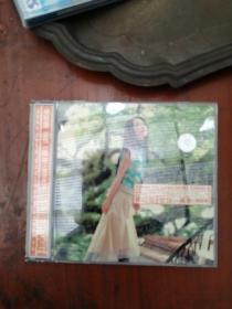 杨钰莹 爱你一万年  【2VCD】