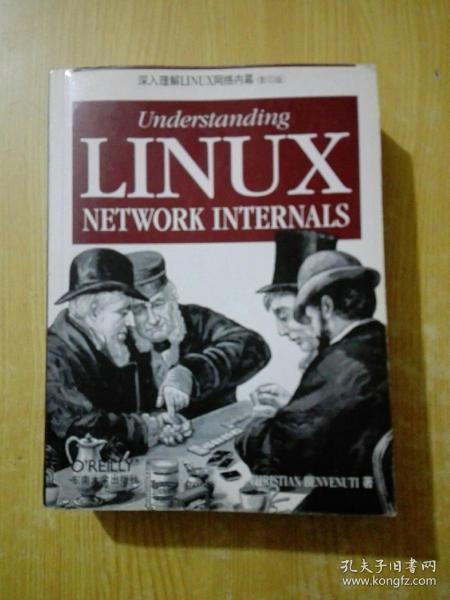深入理解LINUX网络内幕:Understanding Linux Network Internals