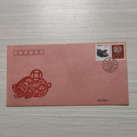 信封:1995-1 乙亥年  丝绢首日封 -纪念封/首日封