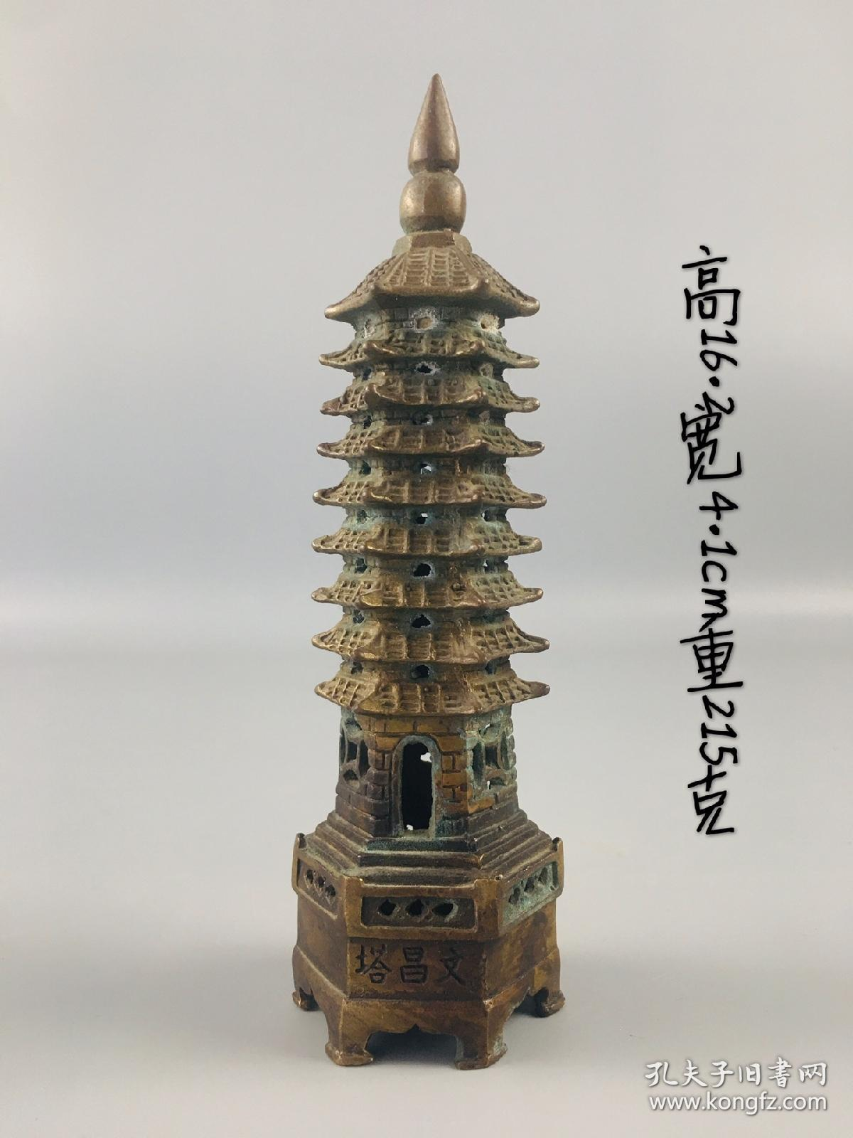 纯铜文昌塔摆件  纯铜制作  制作精细  包浆自然厚重  品相完整
