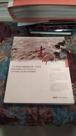 【签名本】王雷签名《生命至上:一名新华社记者淮河抗灾的视觉日记》