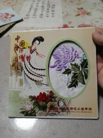 中國汴繡【開封絲綢高級繡花工藝手帕】