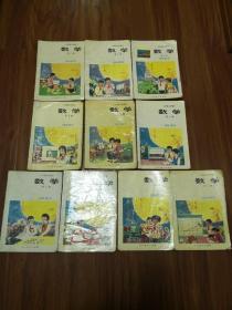 六年制小學課本(試用本)數學  1-12冊  缺第2.11冊  10本合售  品如圖  21號柜