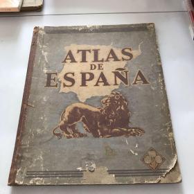 ATLAS DE ESPANA西班牙地图集