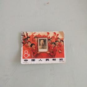 纪2(4-1)邮票