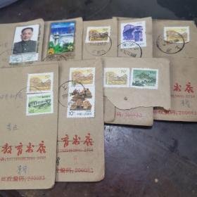 云南民居,中国邮政