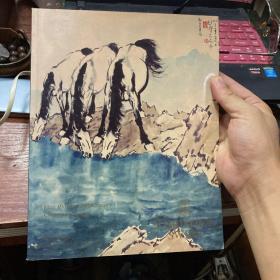 香港佳士得 1994年5月 中国十九二十世纪书画拍卖目录