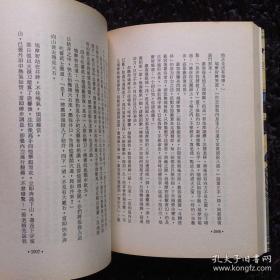 天龙八部(1——5)