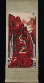李可染红山飞瀑图