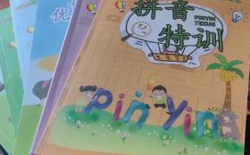 欧美思幼小衔接班教材 一套5本:国学 练字 拼音 识字 数学