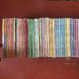 《七龙珠》16卷 鸟山明绘著 77册合售 有一本甘肃版 其余都是海南版 全是一版一印 私藏 书品如图..