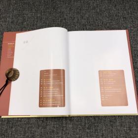 绝版特惠· 陕西铜元(16开精装 四色印刷)