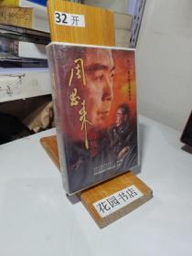 周恩来的故事 DVD 8碟装【光盘全新没拆封售出概不退换】