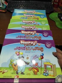 棒棒幼儿英语学生包1A1B+2A2B+3A3B都有附光盘  三套11本书