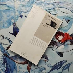 菲利普·雅各泰诗选:1946-1967