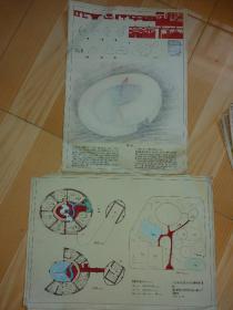 一代天骄成吉思汗乐园,别墅设计方案手绘稿,二张