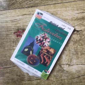 black cat 有声名著阶梯阅读:欢乐体验洋节日,内附光盘