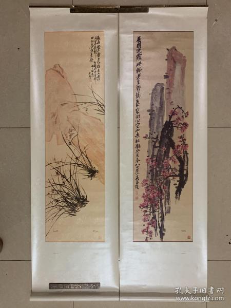 印刷品:吴昌硕 吴俊卿(四幅出售看图)单张尺寸130*39cm