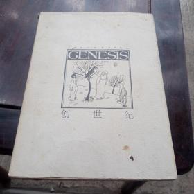 GENESIS 创世纪