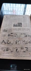 民兵解放军报专刊(1963年1月5号至1963年12月25号第35~70期)