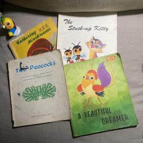 采蘑菇 骄傲的小花猫 美丽的空想家 两只孔雀  四册70年代绘本外文出版社