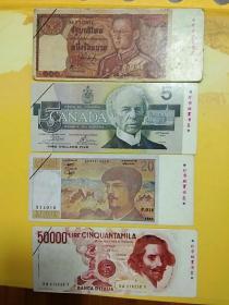 外国货币欣赏书签4枚