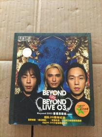 超越2003香港演唱会  CD(未拆封)