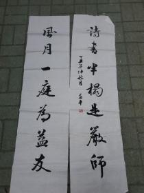 江西吴益平 书法对联作品一幅  (送礼佳品)字有破损
