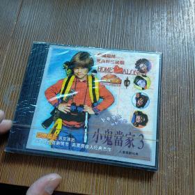 小鬼当家 3 CD光盘  未开封  国英双语