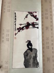 崔子范(1915-2011)曾用名崔尚治。山东莱阳人,中国美术家协会会员,北京市美协理事。自幼喜好绘画,得齐白石的鼓励和指导。擅长大写意花鸟画,创作善于吸取众家之长,在继承传统的基础上创新。